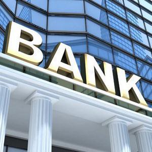 Банки Итатки