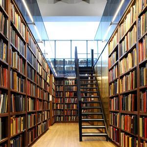 Библиотеки Итатки