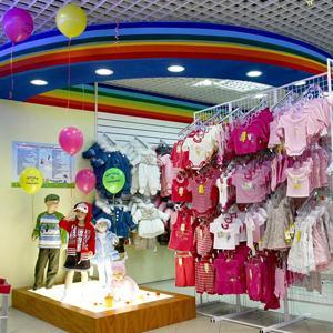 Детские магазины Итатки