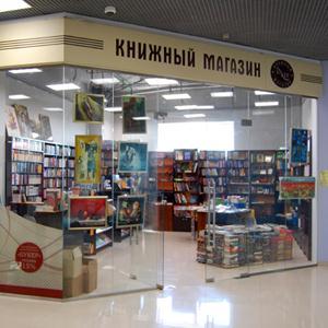 Книжные магазины Итатки