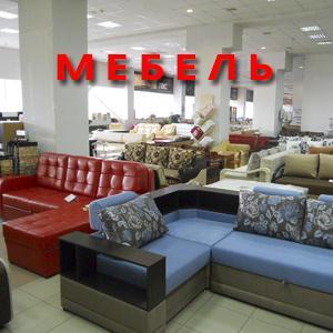 Магазины мебели Итатки