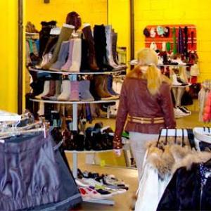 Магазины одежды и обуви Итатки