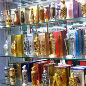 Парфюмерные магазины Итатки