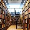 Библиотеки в Итатке