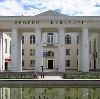 Дворцы и дома культуры в Итатке