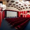 Кинотеатры в Итатке