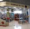 Книжные магазины в Итатке