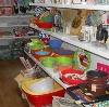 Магазины хозтоваров в Итатке