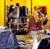 Магазины одежды и обуви в Итатке
