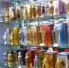 Парфюмерные магазины в Итатке
