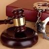 Суды в Итатке
