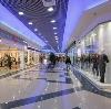 Торговые центры в Итатке
