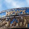 Зоопарки в Итатке