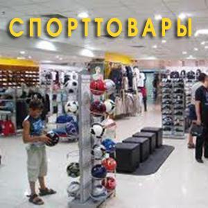Спортивные магазины Итатки