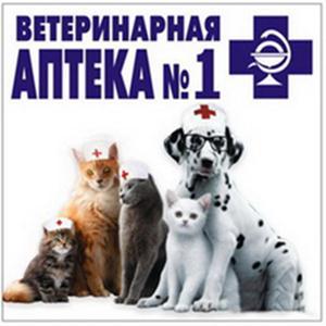 Ветеринарные аптеки Итатки